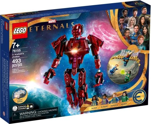 lego-marvel-eternals-76155-in-arishems-shadow